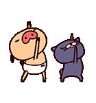 しゃべって踊るパンパカパンツスタンプ3(個別スタンプ:01)