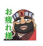 鬼灯の冷徹(個別スタンプ:09)