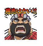 鬼灯の冷徹(個別スタンプ:10)