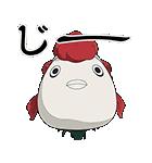 鬼灯の冷徹(個別スタンプ:31)