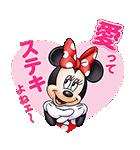 しゃべる♪ミッキーマウスと仲間たち(個別スタンプ:02)