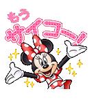 しゃべる♪ミッキーマウスと仲間たち(個別スタンプ:05)