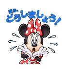 しゃべる♪ミッキーマウスと仲間たち(個別スタンプ:14)