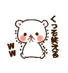 ゲスくま(個別スタンプ:01)