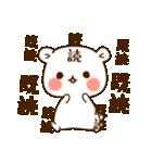 ゲスくま(個別スタンプ:02)