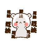 ゲスくま(個別スタンプ:03)