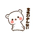 ゲスくま(個別スタンプ:04)