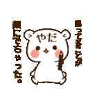 ゲスくま(個別スタンプ:05)