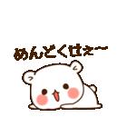 ゲスくま(個別スタンプ:07)