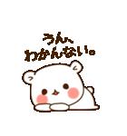 ゲスくま(個別スタンプ:08)