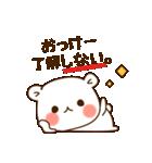 ゲスくま(個別スタンプ:09)