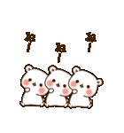 ゲスくま(個別スタンプ:11)