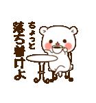 ゲスくま(個別スタンプ:15)