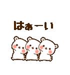 ゲスくま(個別スタンプ:24)