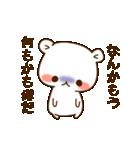 ゲスくま(個別スタンプ:37)