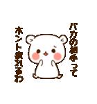 ゲスくま(個別スタンプ:39)