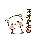 ゲスくま(個別スタンプ:40)