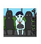 マイナスタンプ(通勤編)(個別スタンプ:1)
