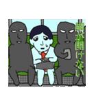 マイナスタンプ(通勤編)(個別スタンプ:3)