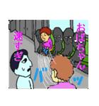 マイナスタンプ(通勤編)(個別スタンプ:6)