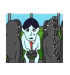 マイナスタンプ(通勤編)(個別スタンプ:8)
