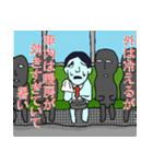 マイナスタンプ(通勤編)(個別スタンプ:9)
