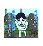 マイナスタンプ(通勤編)(個別スタンプ:10)