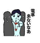 マイナスタンプ(通勤編)(個別スタンプ:12)