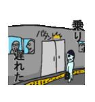 マイナスタンプ(通勤編)(個別スタンプ:13)