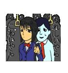 マイナスタンプ(通勤編)(個別スタンプ:19)