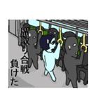 マイナスタンプ(通勤編)(個別スタンプ:20)