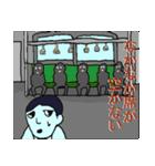 マイナスタンプ(通勤編)(個別スタンプ:21)