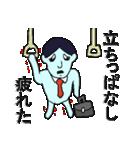 マイナスタンプ(通勤編)(個別スタンプ:22)