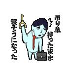 マイナスタンプ(通勤編)(個別スタンプ:23)