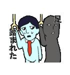 マイナスタンプ(通勤編)(個別スタンプ:24)