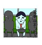 マイナスタンプ(通勤編)(個別スタンプ:25)