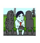 マイナスタンプ(通勤編)(個別スタンプ:26)