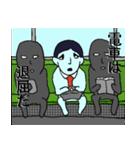 マイナスタンプ(通勤編)(個別スタンプ:27)