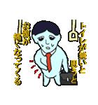 マイナスタンプ(通勤編)(個別スタンプ:28)