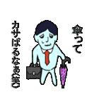 マイナスタンプ(通勤編)(個別スタンプ:29)