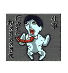 マイナスタンプ(通勤編)(個別スタンプ:31)