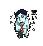 マイナスタンプ(通勤編)(個別スタンプ:33)