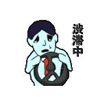 マイナスタンプ(通勤編)(個別スタンプ:36)