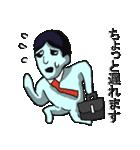 マイナスタンプ(通勤編)(個別スタンプ:37)