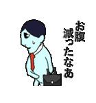 マイナスタンプ(通勤編)(個別スタンプ:38)