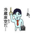 マイナスタンプ(通勤編)(個別スタンプ:39)
