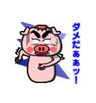 嗚呼ッ!トンカツ坊や(個別スタンプ:1)
