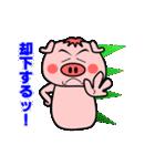 嗚呼ッ!トンカツ坊や(個別スタンプ:3)