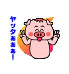 嗚呼ッ!トンカツ坊や(個別スタンプ:4)