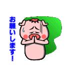 嗚呼ッ!トンカツ坊や(個別スタンプ:6)